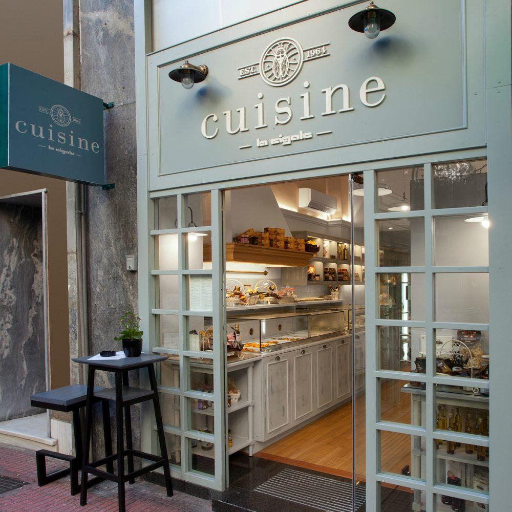 Cuisine Store in Kolonaki, Athens, boasting a unique brand identity