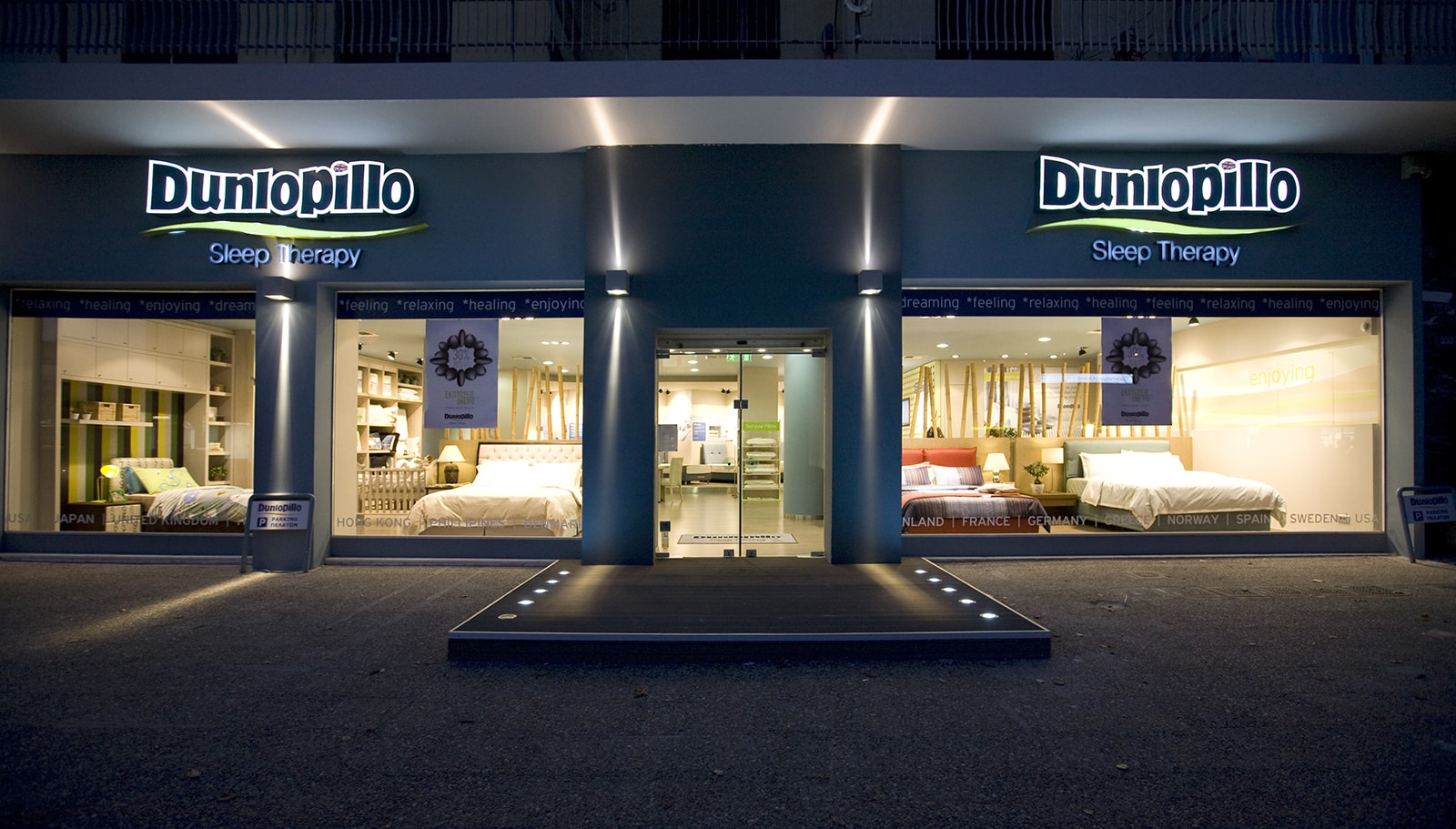 Exterior design for Dunlopillo's showroom concept
