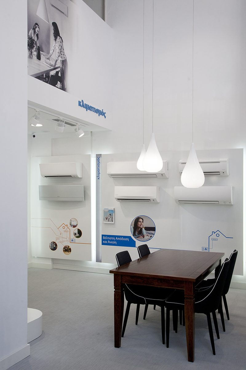 Daikin Hellas's new retail concept