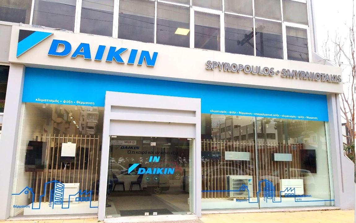 Daikin Hellas's new concept store