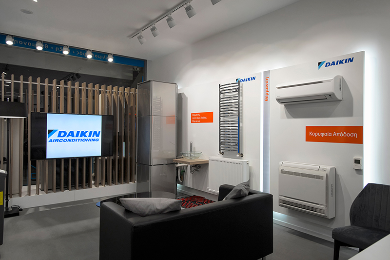 New retail store concept for Daikin Hellas