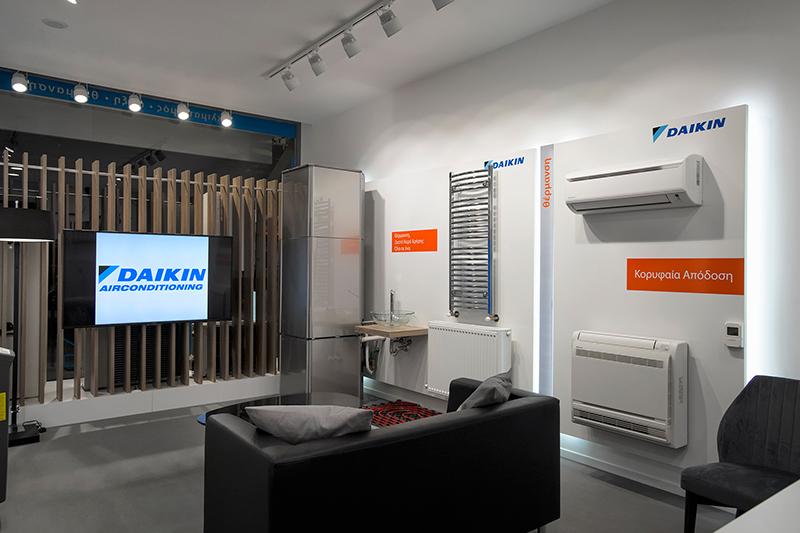 New retail store concept for Daikin Hellas