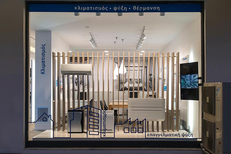 Inside Daikin Hellas's new concept store