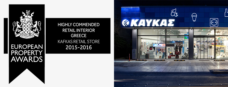 Intl. Property Awards 2015 Kafkas SA concept stores, Athens, highly commended award