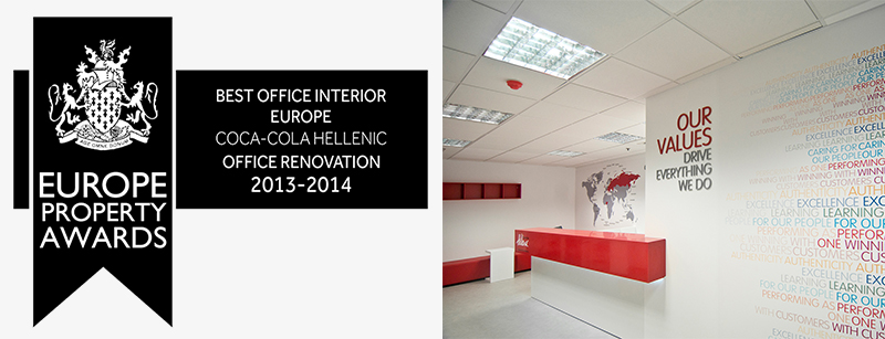 Intl. Property Awards 2013 Coca Cola Hellenic offices, Athens, Best Office Interior Design Europe
