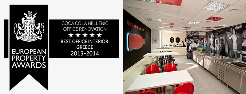 Intl. Property Awards 2013 Coca Cola Hellenic offices, Athens, 5 stars award