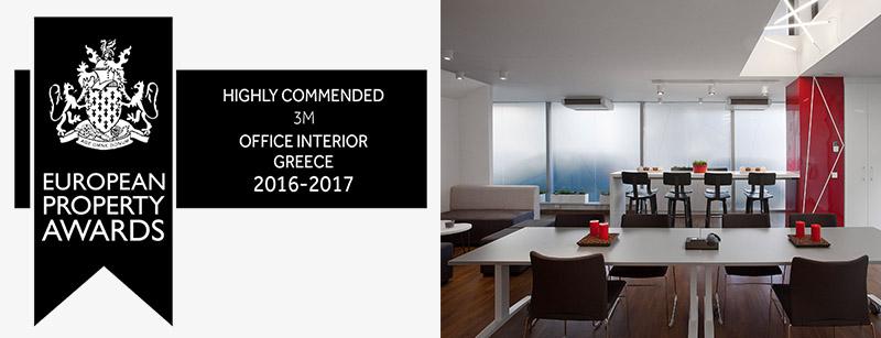 Intl. Property Awards 2016 3M New Showroom Athens Greece