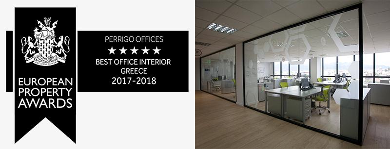 Best office interior - Greece 2017-2018