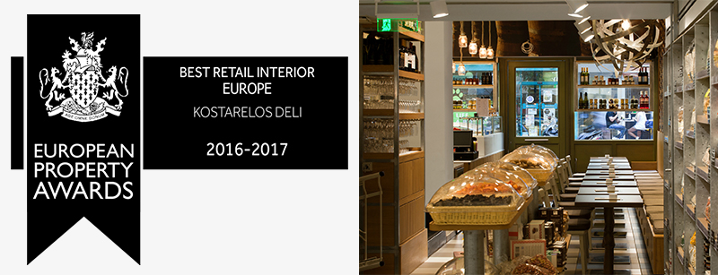 Intl. Property Awards 2016 Kostarelos Deli Concept, Best Retail Design in Europe