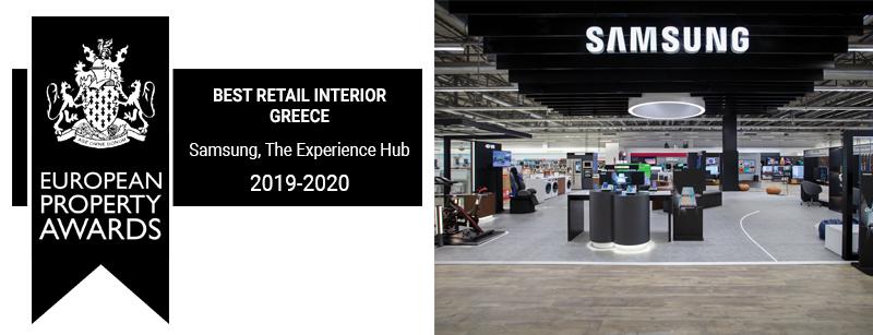 Best retail Interior Greece