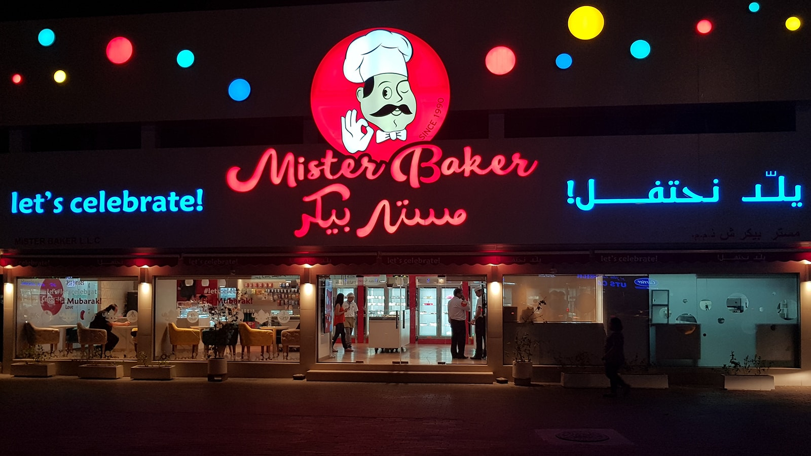 New brand strategy & redesign of UAE's Mister Baker chain of stores