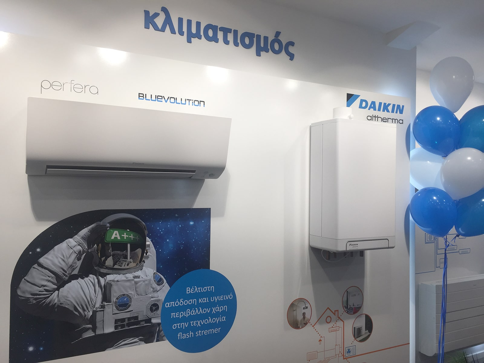retail concept for Daikin's Blue Dealer+ store