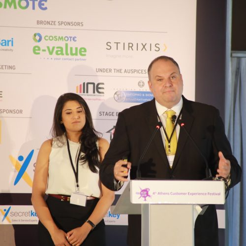 STIRIXIS Group - Project