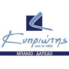 Kipriotis Logo