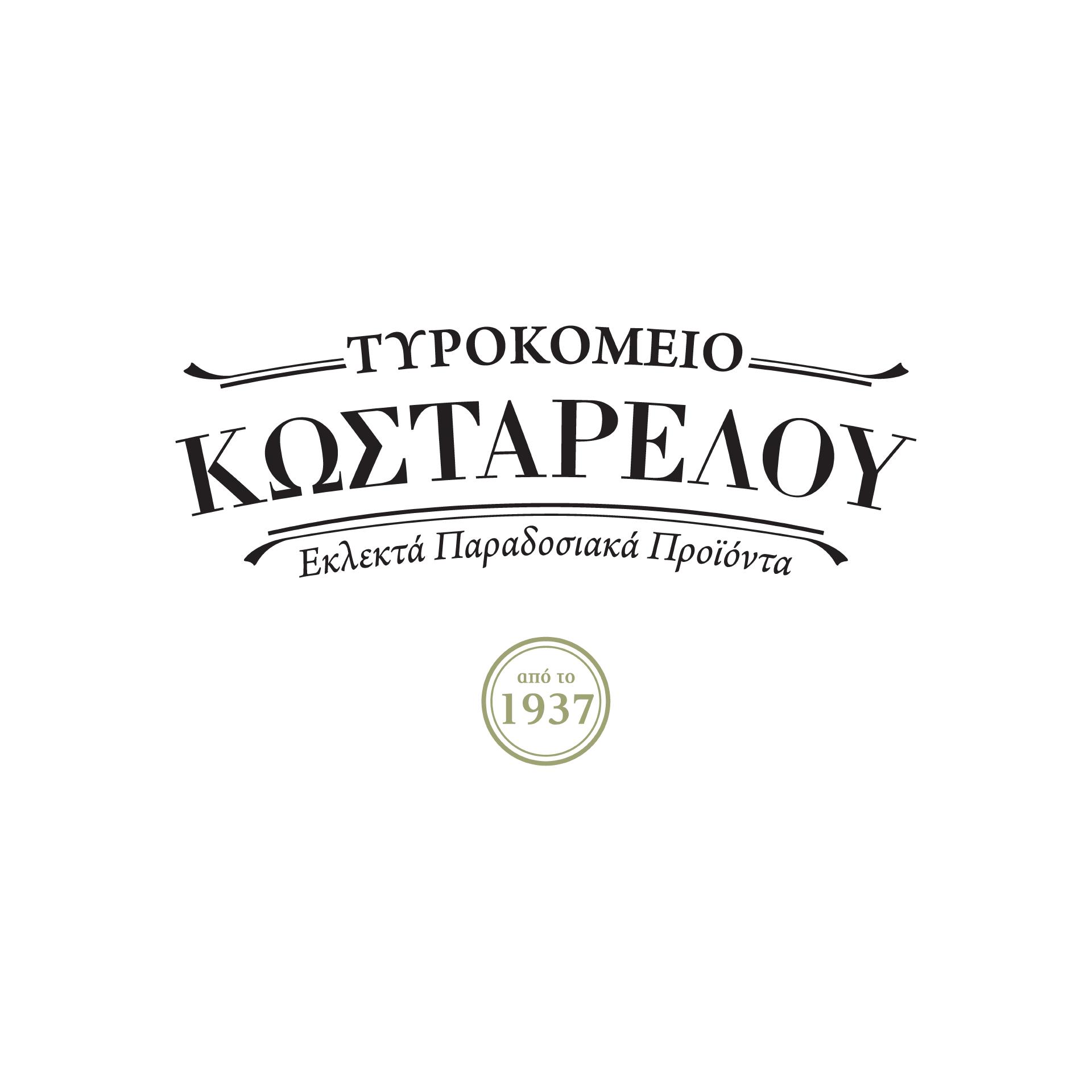 Kostarelos Logo