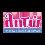 Leto SA Logo