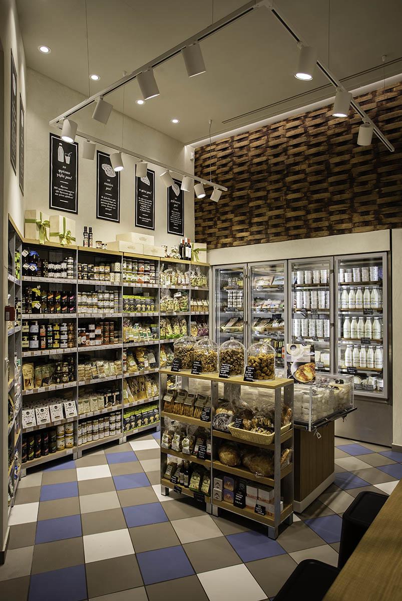 Kostarelos Greek Delicacies - Retail